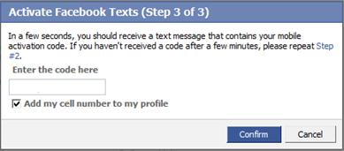 Facebook activation code