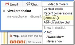Gmail send SMS option